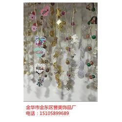 誉美饰品厂精工细致,圣诞灯饰配件,灯饰配件图片
