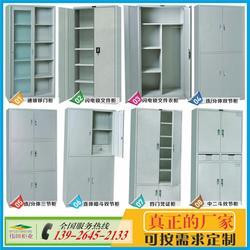 番禺钢制文件柜|伟田(在线咨询)|娄底钢制文件柜图片