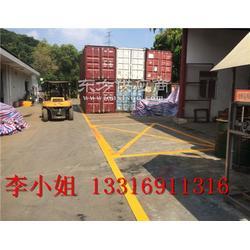 华强北消防画字划线-消防通道划线公司消防通道,禁止停车图片