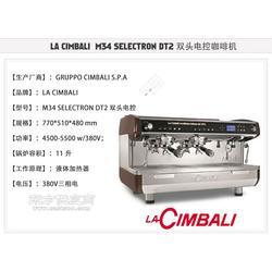 供应金巴利M34咖啡机电控双头半自动顶级意式咖啡机图片