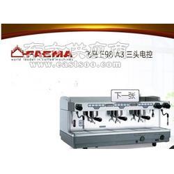 新款飞马E98A3三头商用半自动咖啡机进口意式咖啡机图片