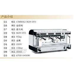 意大利新款金佰利M39 DOSATRON DT3大型商用三头半自动咖啡机图片