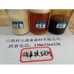 菱镁发泡剂多少钱-菱镁发泡剂-材元晟泰改性剂图片