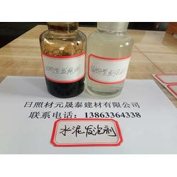 菱镁发泡剂-材元晟泰改性剂-菱镁发泡剂图片
