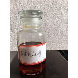 菱镁改性剂厂家-菱镁改性剂-材元晟泰发泡剂图片