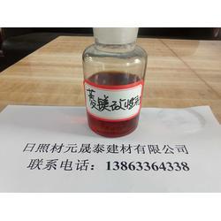 四川菱镁发泡剂-材元晟泰建材-出售菱镁发泡剂图片