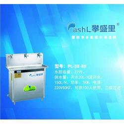 超滤净水器-厦门攀盛里(在线咨询)福州净水器图片
