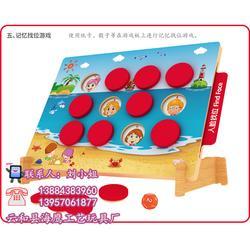 益智类玩具-海鹰工艺(在线咨询)江苏玩具图片