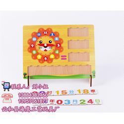木质创意玩具-海鹰工艺(在线咨询)江苏木制玩具图片