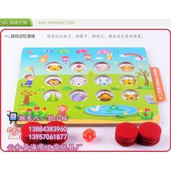 木制益智玩具厂家|广州木制玩具|海鹰工艺新颖美观(查看)图片