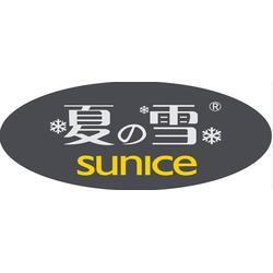 夏之雪制冰机维修,飞旭机电,广州夏之雪制冰机维修中心图片