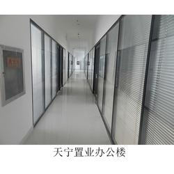 铝合金隔断、办公室成品铝合金隔断、联诺铝业(优质商家)图片