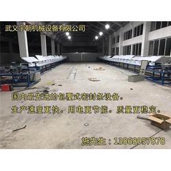 密封条生产线推荐_永康密封条生产线_宇朝机械规格齐全(查看)图片
