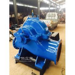 离心泵厂家KQSN600-N27/466大流量农田灌溉泵双吸中开离心泵图片