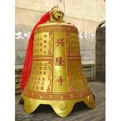 教堂铜钟制作,铜钟厂家,广州铜钟图片