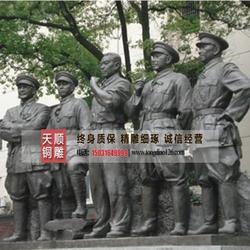 广场不锈钢城市雕塑-厂家直销(在线咨询)汕头城市雕塑图片