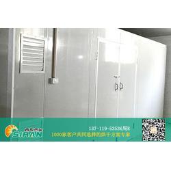 热泵干燥机生产厂家,西源热能,清远热泵干燥机图片