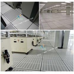 全钢防静电地板_全钢防静电地板哪家便宜?_立美建材图片