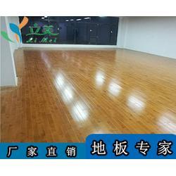 抚顺运动木地板-运动木地板的好处-立美体育(优质商家)图片