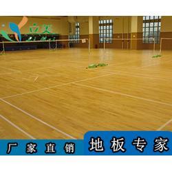 运动木地板施工方案-民众运动木地板-立美体育(查看)图片