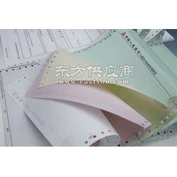 绿色环保彩色票据印刷图片