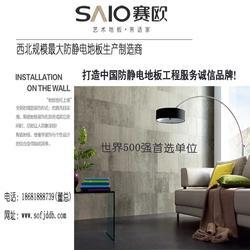 宁夏防静电地板,赛欧防静电地板,pvc防静电地板图片