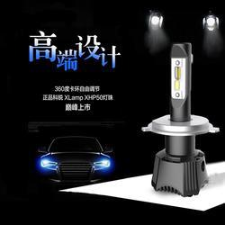 现代LED行车灯_LED行车灯怎么安装_衡昇照明(优质商家)图片
