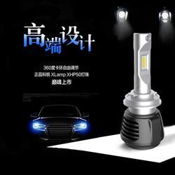 智能汽车LED前照灯,?#21592;?#27773;车LED前照灯,衡昇照明图片
