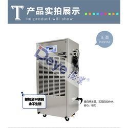实验室湿膜加湿器-襄樊湿膜加湿器-德业加湿器什么牌子图片