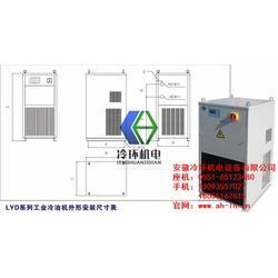 莆田工业冷水机_【工业冷水机销售】_塑业工业冷水机图片
