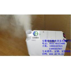 芜湖工业加湿器|安徽冷环工业加湿机|工业加湿器销售公司图片