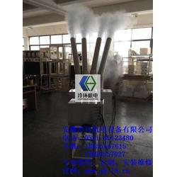 湿膜加湿机-安徽湿膜加湿机-安徽冷环湿膜加湿器图片