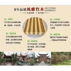 武汉竹楼-竹楼-建功防腐木厂家直销图片