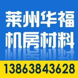 淄博防静电地板_金岛地板_淄博防静电地板厂家排名图片