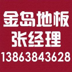 山东防静电地板供应商|莱州华福机房材料|淄博防静电地板图片