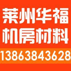 聊城防静电地板|山东金岛专业防静电地板|金岛地板(推荐商家)图片