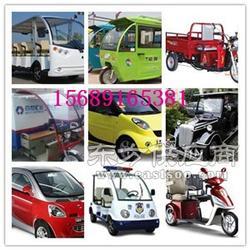 电动四轮助力车 电动四轮助力车生产厂家图片