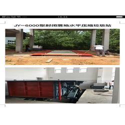 河南地埋式垃圾中转站哪有卖 ,地埋式垃圾中转站,【安耐稳】图片