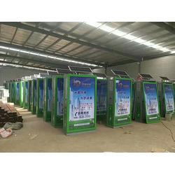 安阳不锈钢垃圾桶供货商_【安耐稳】_安阳不锈钢垃圾桶图片