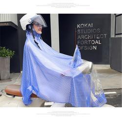 春風居家日用旗艦店(圖)|雨衣套裝|雨衣圖片