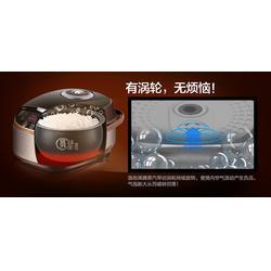 广州多功能电饭煲直销,广州多功能电饭煲,维克可(查看)图片