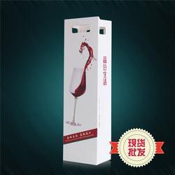 红酒袋手提袋,帅川专业生产纸质包装,黑龙江红酒袋手提袋图片