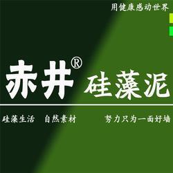 南京赤井硅藻泥环保(图)、稻草泥代理、泗洪稻草泥图片