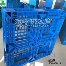 出口塑料托盘栈板田字型塑料托盘图片