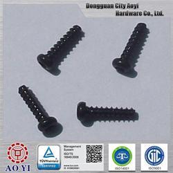不锈钢电子螺丝厂商|奥亿五金售后有保障|不锈钢电子螺丝图片