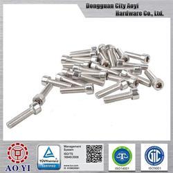 运动器材螺丝定制-奥亿五金(在线咨询)运动器材螺丝图片