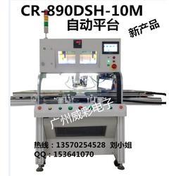 威彩电子、深圳压屏机厂家、压屏机图片