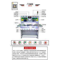 绑定机|威彩电子|广州COF绑定机图片