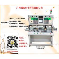 广州绑定机产品、绑定机产品、威彩电子图片