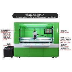 镭射修复机-镭射机-威彩电子质量保定图片